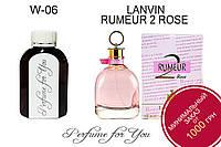 Женские наливные духи Rumeur 2 Rose Lanvin 125 мл