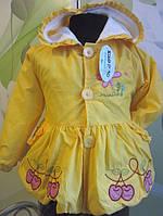 Курточка для девочек на 1-3 года.