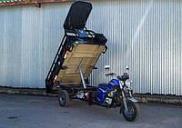 Грузовой мотоцикл ГЕРКУЛЕС Q3 200 самосвал