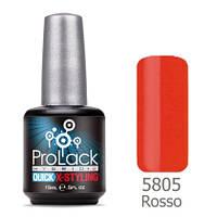 Гель-лак ProLack 5805