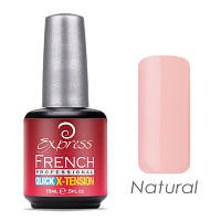 Express French Natural (Натуральный)