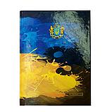 Блокнот А5 96л UKRAINE твердый переплет, клетка, фото 2