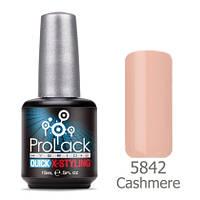 Гель-лак ProLack 5842
