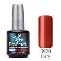 Гель-лак ProLack 5920