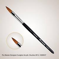 Pro Master Designer Sculptor Acrylic Brush №12