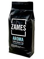 Кофе Zames Aroma в зернах 1 кг