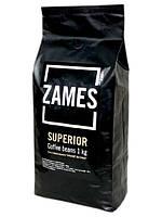 Кофе Zames Superior в зернах 1 кг