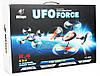 Квадрокоптер р/у 2.4ГГц WL Toys V949 UFO Force (фиолетовый), фото 4