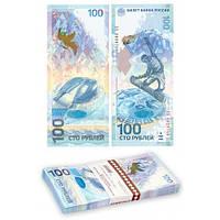 Банкнота России 100 рублей 2014 г. Олимпиада в Сочи