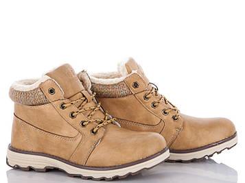 Ботинки Arrigo Bello 38 коричневый (B7428-3)