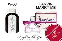 Женские наливные духи Marry Me Lanvin 125 мл, фото 1