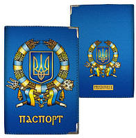 Обложка для любого паспорта