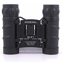 Бинокль Arsenal 10x25 (NB25-1025)