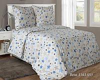 Комплект постельного белья полуторный  ВЕГА ( нав. 70*70)
