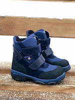 Ботинки Minimen 17BLUE р. 31, 32, 34 Синий