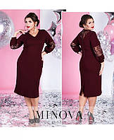Шикарное женское платье больших размеров, фото 1