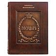 """Книга в шкіряній палітурці і подарунковій упаковці """"Государ"""" Нікколо Макіавеллі, фото 2"""