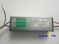 Драйвер для светодиодного прожектора 30W, EL