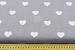Польская ткань с белыми сердечками 3 см на сером фоне №402, фото 2