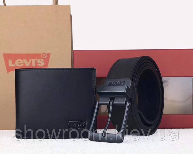 Мужской ремень+портмоне в стиле Levis (509)