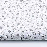 Ткань хлопковая с мелкими звёздочками на белом фоне (серыми и прозрачными) № 441