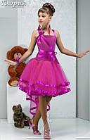 Праздничное платье Глория