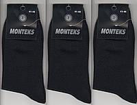 Носки мужские демисезонные х/б  с лайкрой Monteks, 41-45 размер, чёрные, 1951