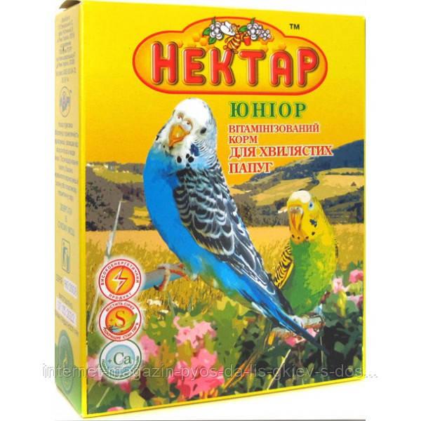 """Лори """"Нектар"""" юниор, витаминизированный корм для волнистых попугаев, 500 г"""