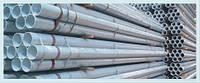 Труба оцинкованная водогазопроводная 15х2,5 ДУ  ГОСТ 3262