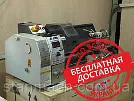 FDB Maschinen Turner 250х550 Vario настольный токарный станок по металлу