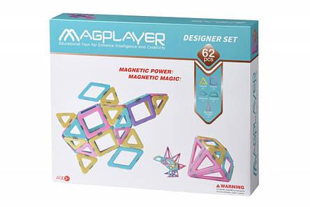 Конструктор Magplayer магнитный набор 62 эл. MPH2-62, фото 2