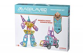 Конструктор Magplayer магнитный набор 109 эл. MPH2-109, фото 2