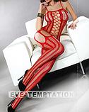 РАСПРОДАЖА Эротический костюм-сетка на тело цветная, фото 3