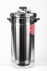 Домашній апарат-дистилятор Супер Еліт об'ємом 20 літрів