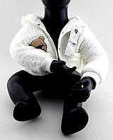 Куртка детская махра 6, 12 месяца белая