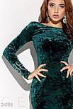 Изумрудное платье миди из бархата, фото 5