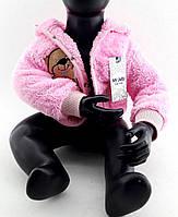 Куртка детская махра 6, 9, 12 месяца розовая