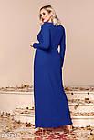Торжественное платье-макси синего цвета больших размеров, фото 3