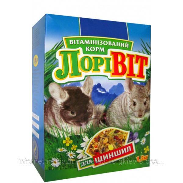 """Витаминизированный корм """"ЛориВит"""" 3в1 для шиншилл, 1,5 кг"""