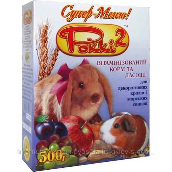 "Лори ""Рокки - 2""(супер меню) корм для морских свинок и кроликов, 500 г"
