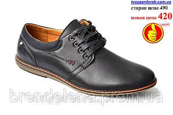 Туфлі чоловічі ЧОРНО-СИНІЙ р( 40-44)