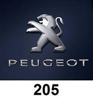 Peugeot 205. Пежо 205. Стартер, генератор и комплектующие.