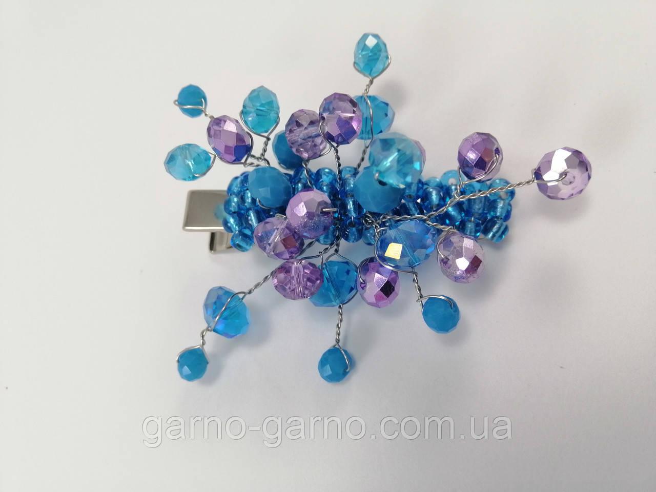 Заколка для волос с хрустальными бусинами Голубая Сиреневая