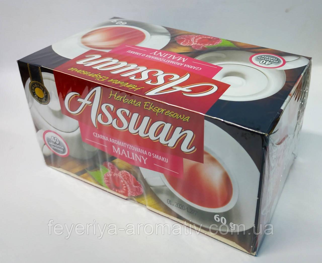 Чай черный с ароматом малины Assuan 40 пакетиков (Польша)