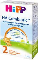 """Смесь молочная гипоалергнная """"HiPP HA Combiotic 2"""" хипп НА ГА комбиотик, 350г"""