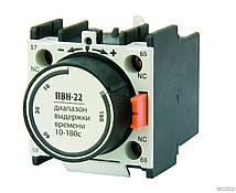 ПВИ-22 задержка при откл. 10-180 сек. 1з+1р