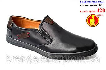 Чоловічі стильні туфлі ЧОРНО-СИНІ (р40-45)