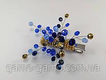 Заколка для волос с хрустальными бусинами Синяя с Золотом