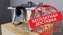 Стол для крепления ручного фрезера модель FDB Maschinen Т1