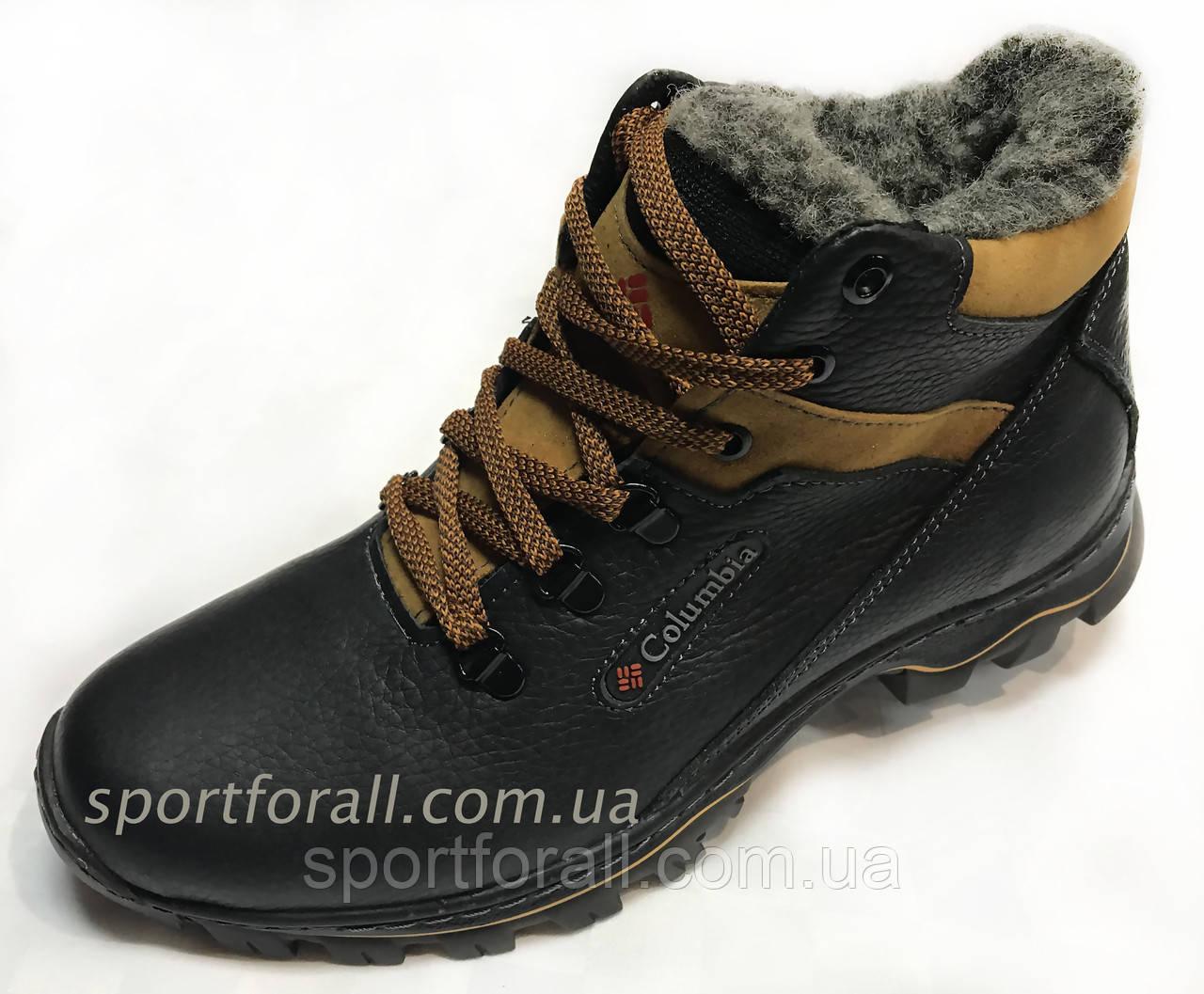 0f894f5d Ботинки зимние Columbia Б6-UA-1095: продажа, цена в Киевской области ...
